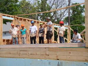 family construction